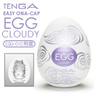 日本TENGA-EGG-010 CLOUDY飛雲型自慰蛋(特...