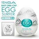 日本TENGA-EGG-012 SURFER海嘯型自慰蛋(特...
