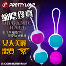 PRETTY LOVE-ORGASMIC BALL 縮陰珍寶...