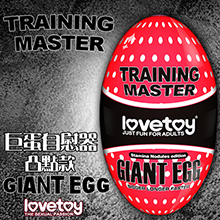 Training Master Giant Egg 巨蛋自慰...